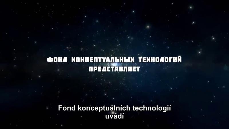 Seminář v Altaji 18-27.07.2018 - Principy budování Antidavo-'elitářské' společnosti Titulky CZ