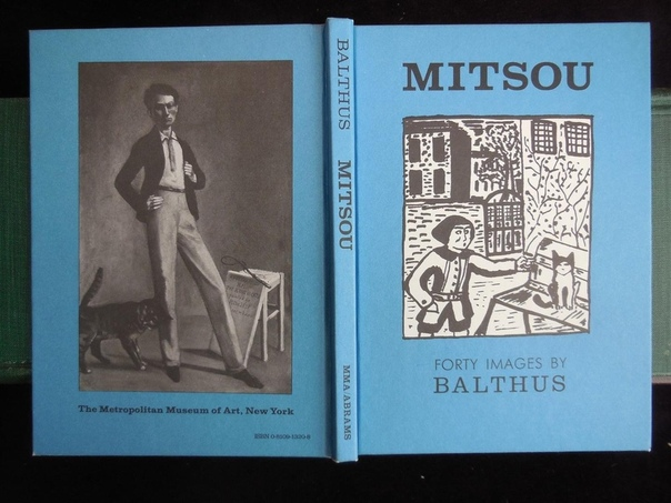 Mitsou, Balthus, 1921