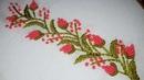 Hand embroidery designs border line tutorial for nakshi katha