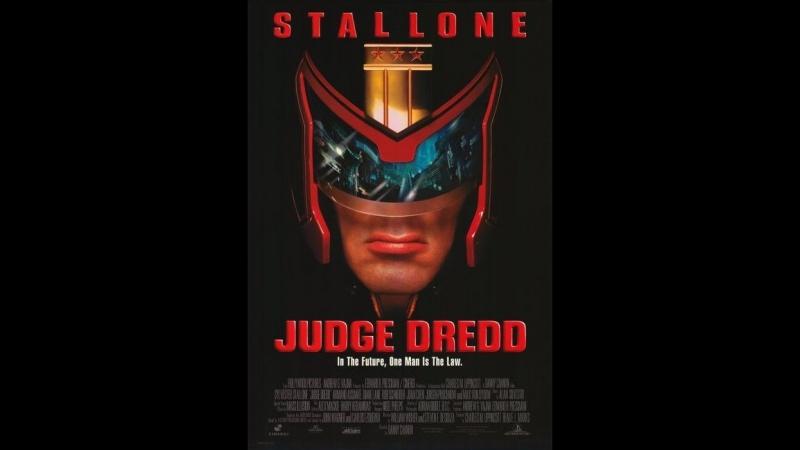 Судья Дредд / Judge Dredd, 1995 Гаврилов,BDRip 1080,релиз от STUDIO №1