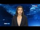 Вести-Томск, выпуск 1440 от 05.07.2018