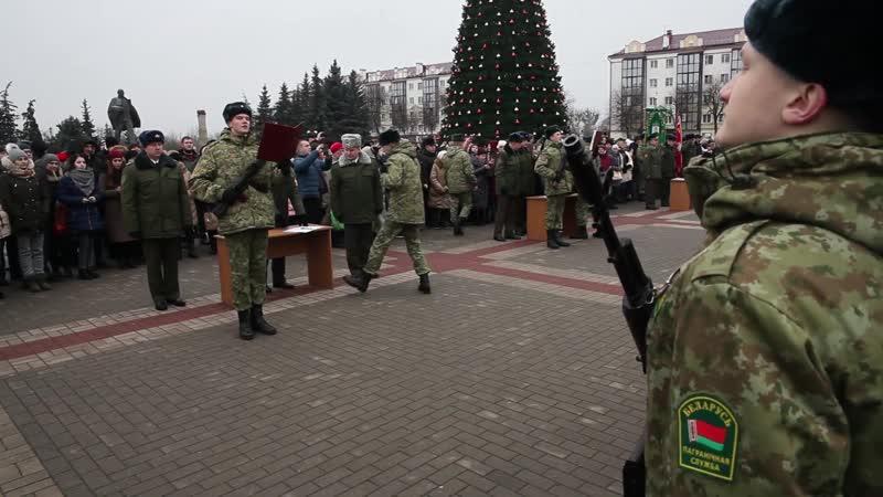 Республика Беларусь: Новое пополнение пограничников Пинской группы приняло Военную присягу