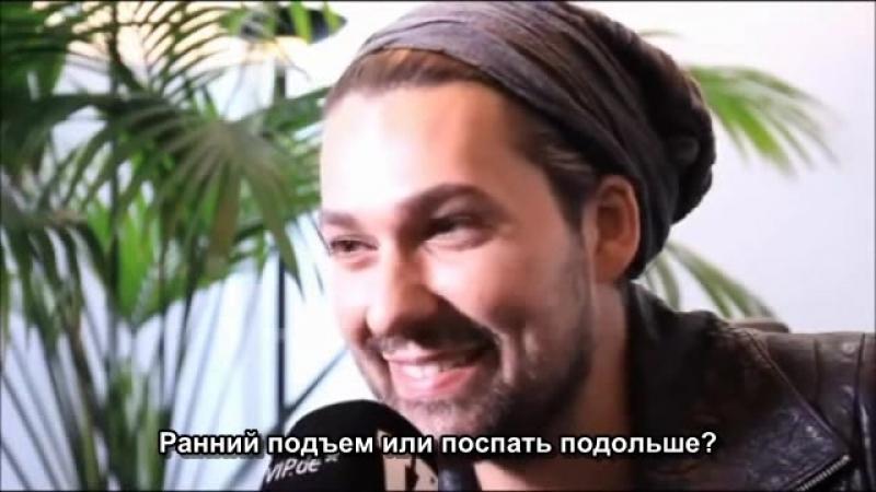 David Garrett - INTERVIEW AT VIP.DE - 09.10.2015