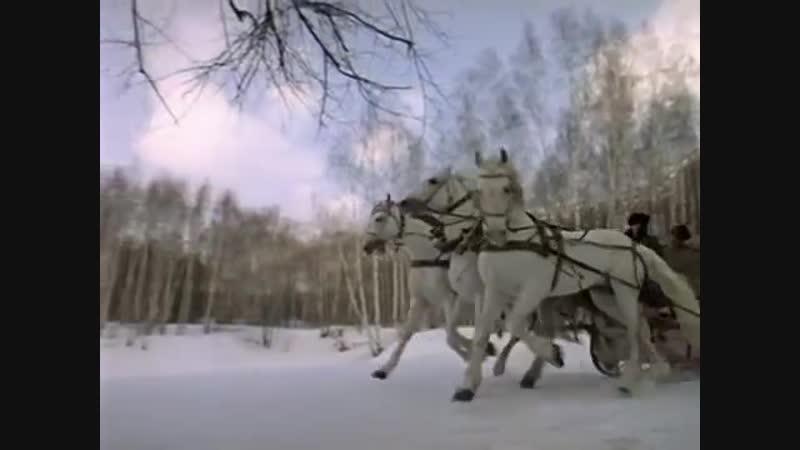 Три белых коня Из к ф Чародеи