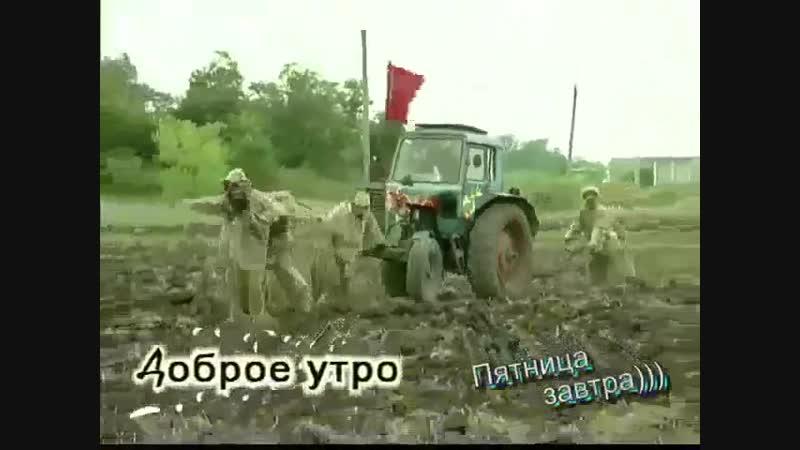 ImageИз за подорожания топлива , скоро на всех полях России !