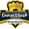Ключи/Гифты и Аккаунты    EmpireGShop