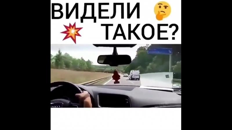 Автомутант, просто шок!