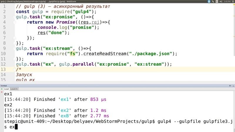 66 - Web-технологии. Автоматизация часто повторяющихся задач - GULP