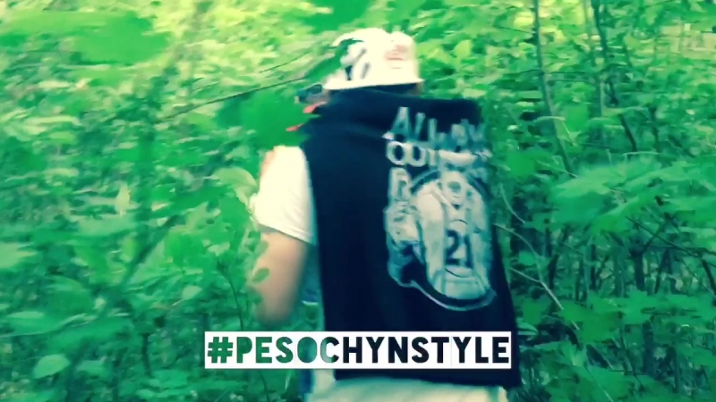 Pesochynstyle ep.9 - Green Forest 🌳😎🚶🏻♂️🕸🍀