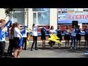День Незалежності України 27 річчя біля Билбасівського ЗОШ I-III ст, 23.08.2018