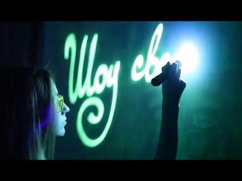 Что такое шоу световых картин Lumi » Freewka.com - Смотреть онлайн в хорощем качестве