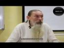 А.В. Трехлебов - Рубеж Новой Эры (Полная встреча)