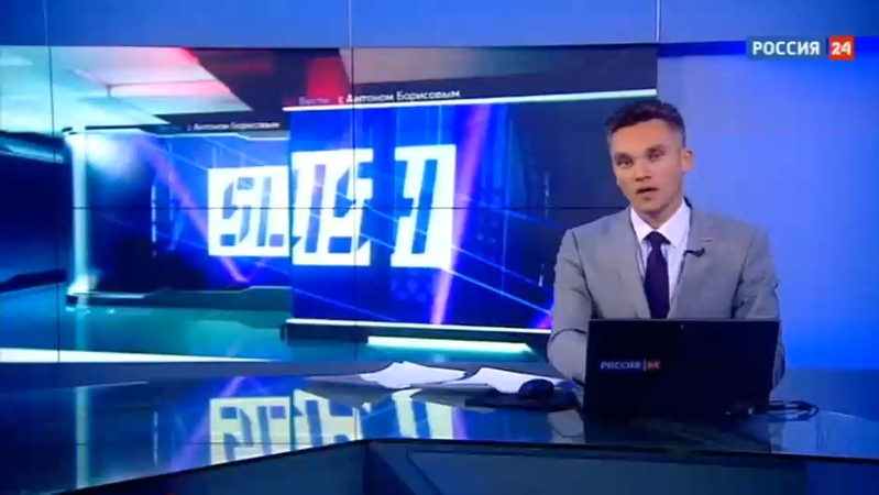 Новости на Россия 24 • Почти два десятка стартапов Сколково участвуют в конференции SLUSH