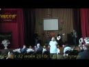 Рок-группа НАВИГАТОР(г.Можайск) - *На войне*(часть записи концерта)
