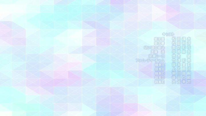 Боевая академия города Астериск (Gakusen Toshi Asterisk) 3 серия (2016) ТВ-2 [Rise Sonata][AnimeDub.ru]