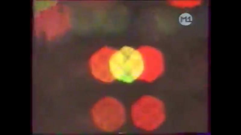 (staroetv.su) Конец эфира (М1, 28.05.2004)