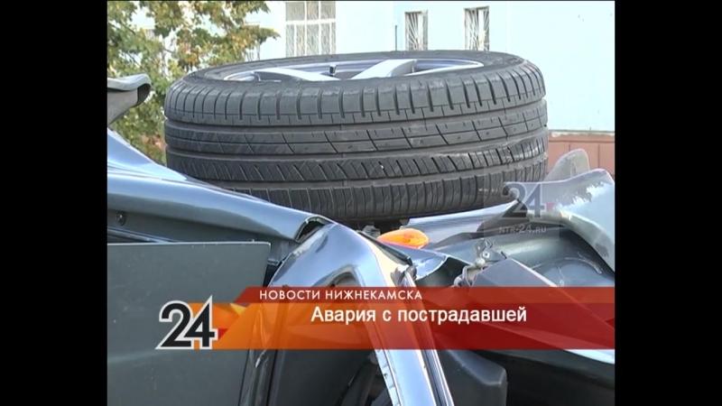 В Нижнекамске после столкновения перевернулась «четырнадцатая», пострадала женщина