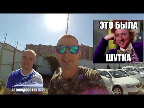 Отзыв Сергея о подборе Kia Сeed 2015 г., 1.6 АТ - 💰790 000 р
