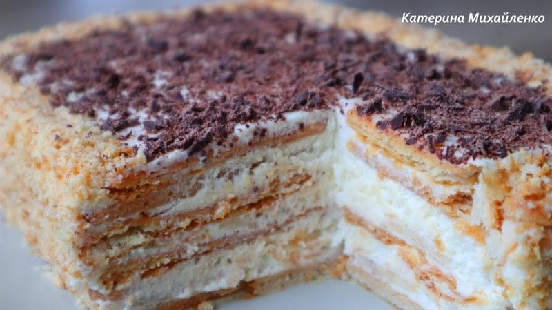 Торт БЕЗ ВЫПЕЧКИ ЗА 15 МИНУТвремя на пропитку/Воздушный и Нежный десерт. Cake without baking