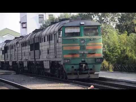 2ТЭ116 1520 1085 1086 отправляется с поездом №226 227 сообщением Бердянск Запорожье Киев
