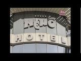 Отель NEMO - Мaxxi TV
