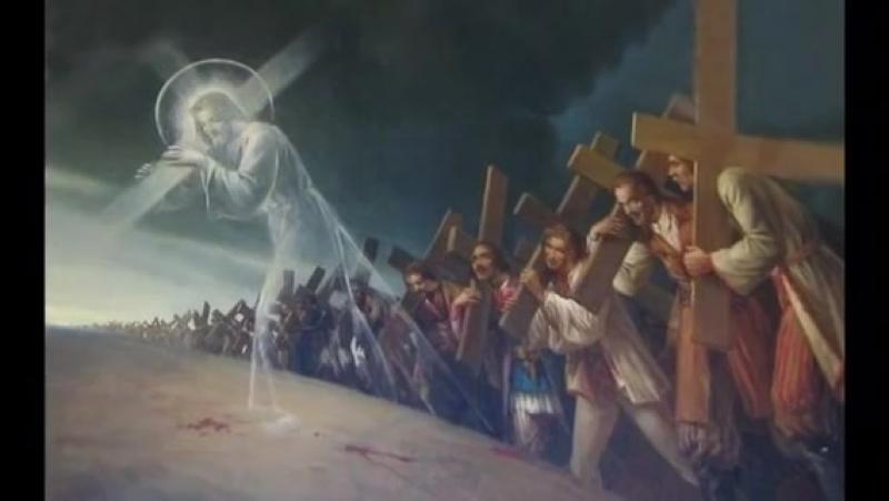 Каждый несёт свой крест в одиночку