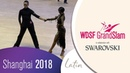 Marcos - Nowak, POL | 2018 GrandSlam LAT Shanghai | R1 C