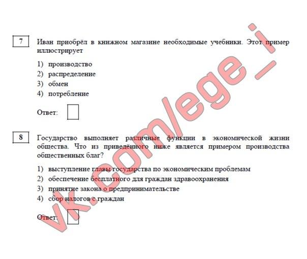 русский язык 9 класс вариант ря90102