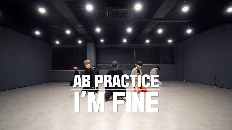 [AB PRACTICE] BTS 방탄소년단 - 'I'm Fine' Choreography | 커버댄스 DANCE COVER | 연습실 ver.