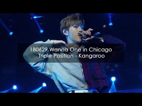 180629 Wanna One : ONE THE WORLD (Chicago) | Triple Position - Kangaroo (DANIEL FOCUS) HD FANCAM
