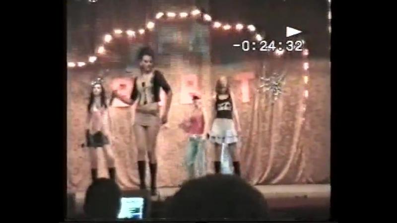 Леди-Виват 2006