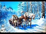 Нина БРОДСКАЯ - Русская зима
