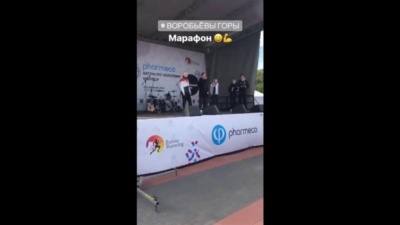 А.Ещенко на полумарофоне «Моя Столица»
