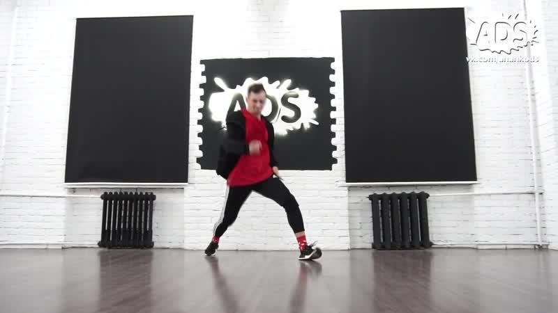 ANANKO DANCE SCHOOL_Choreo by Roman ANANKO_Mike WiLL Made-It feat. Pharrell, Station Wagon P - Aries (YuGo)