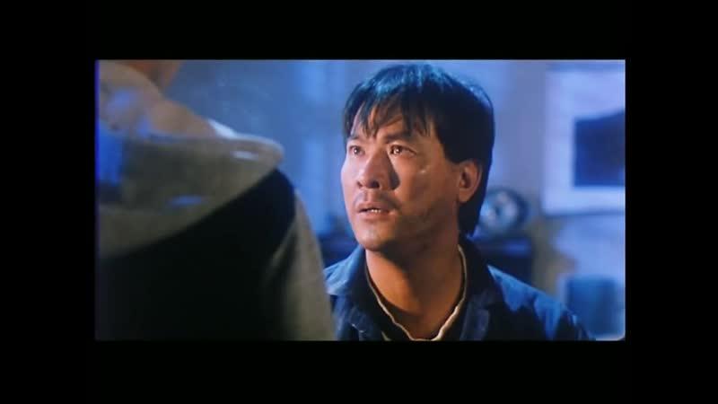 Голубая молния / Blue lighting / Lan se pi li hou (1991) трейлер