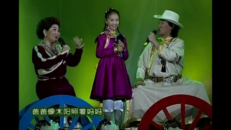Ji.Xiang.San.Bao.2006.Childish.Song.by.Buren.Bayaer.v01.ReEdit