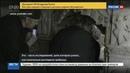 Новости на Россия 24 В Иерусалиме впервые за 450 лет вскрыли Ложе Господне