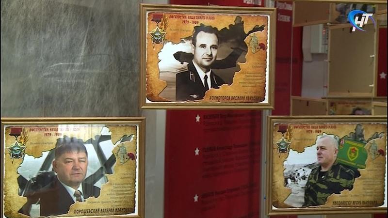 Зал воинской славы подготовил выставку к 30-летию вывода Советских войск из Афганистана