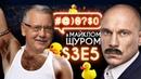 Кива Луценко Гриценко каченята єдинороги @ ₴ $0 з Майклом Щуром 5