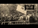 Памяти Михаила Горшенева (Горшка. гр.Король и Шут)