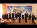 Конкурс Мир творчества 23.04.2018 - ансамбль 3 классов школы №1