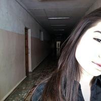 Кристина Мирная