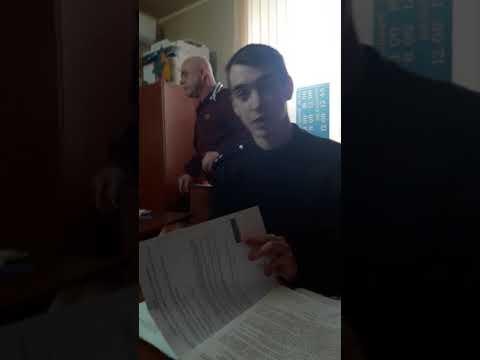 Начальник ДМС г. Килия Одесской обл. Я вызвал полицию.