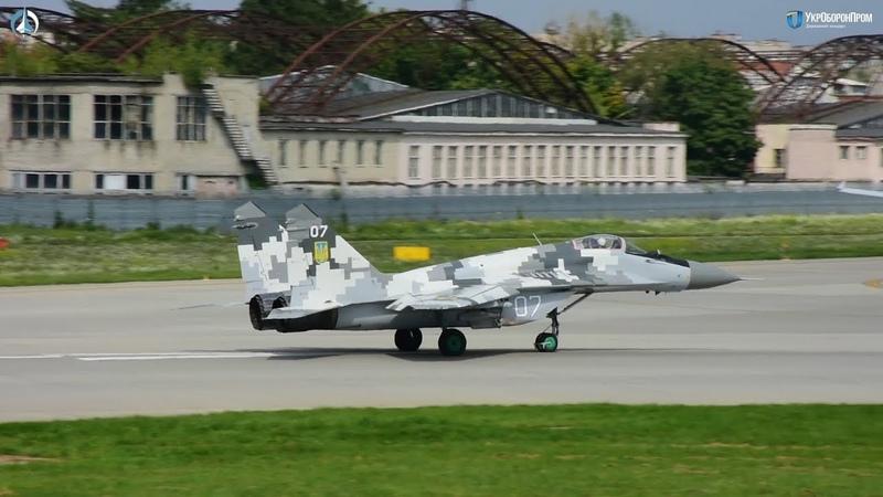 ЛДАРЗ передав українським льотчикам два модернізованих винищувача МіГ-29МУ1
