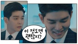 ☆완전 무결하게 깨끗한 '윤균상(Yun Kyun Sang)'의 無균 하우스☆ 일단 뜨겁게 청소하