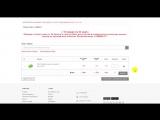 1 1=3! НОВЫЙ МУЖСКОЙ АРОМАТ 8 ELEMENT COLOGNE В ПОДАРОК! Работа в интернете Фабе (online-video-cutter.com)