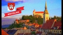 Столицы мира Братислава