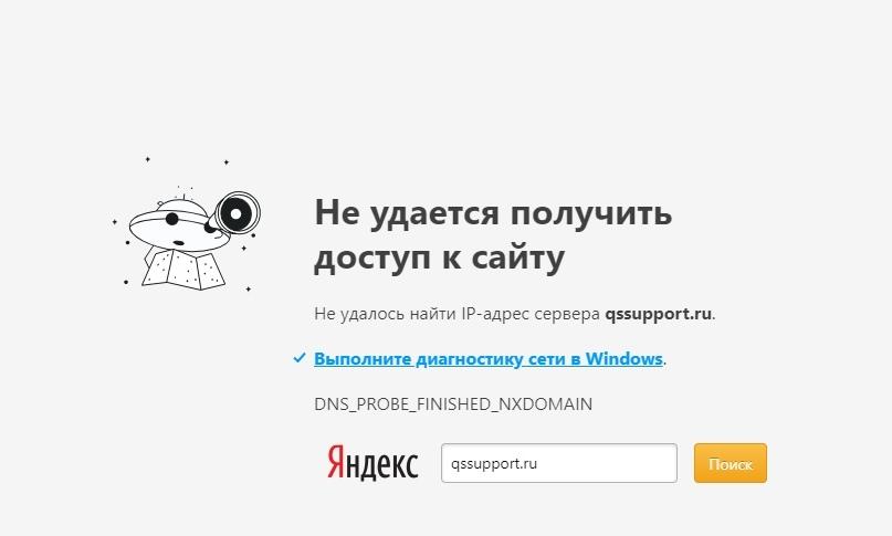 https://pp.userapi.com/c845523/v845523773/183e18/Lm463BBiGeA.jpg