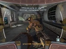 Star Wars Republic Commando PC, 2005 Миссия 16 Незваные гости