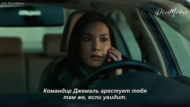 кольцо - Бахар и Каан (рус.суб)